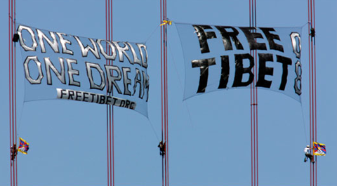 one world free tibet banner on golden gate bridge